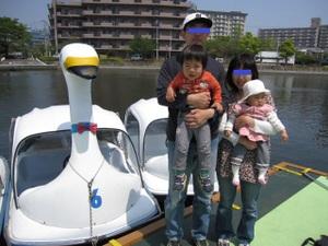 2011_0427_110733img_1009