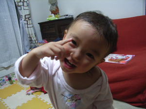 2011_1123_175206rimg0931