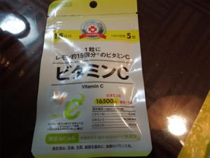 2012_0410_214150dscn0247